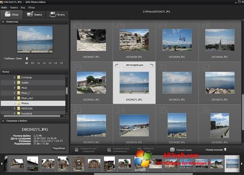 Στιγμιότυπο οθόνης Photo! Editor Windows 7
