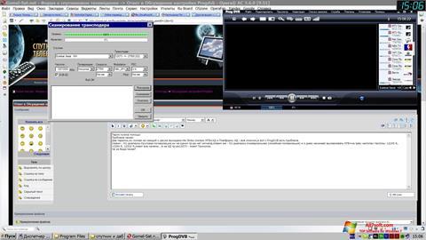 Στιγμιότυπο οθόνης ProgDVB Windows 7